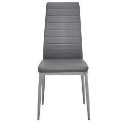 Cadeira de Sala ZARA II Cinzento (Pele Sintética)